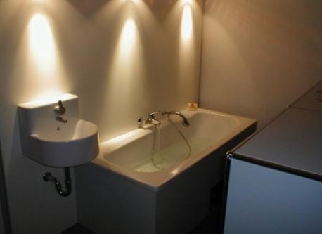 "the ""bath room"""