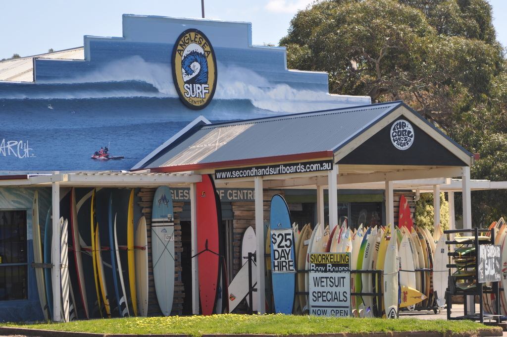 Local surf shop