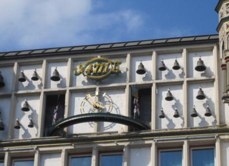one house of the Eau de Cologne