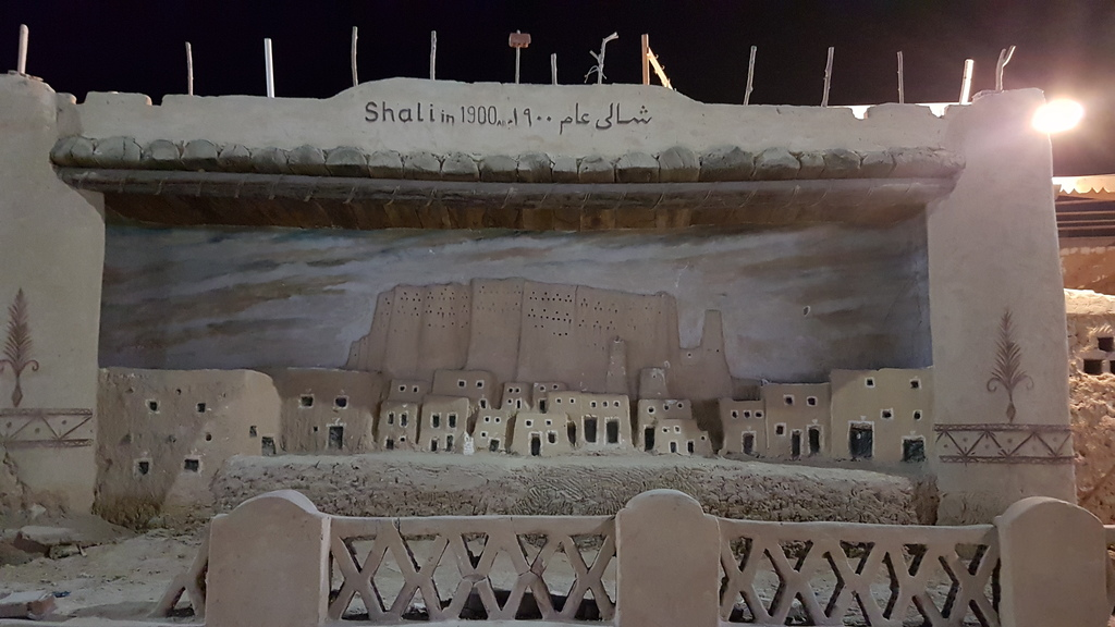 Shali - before the collapse in 1928