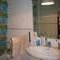 Bathroom - salle de bains
