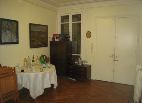 Entrée/Dining Room