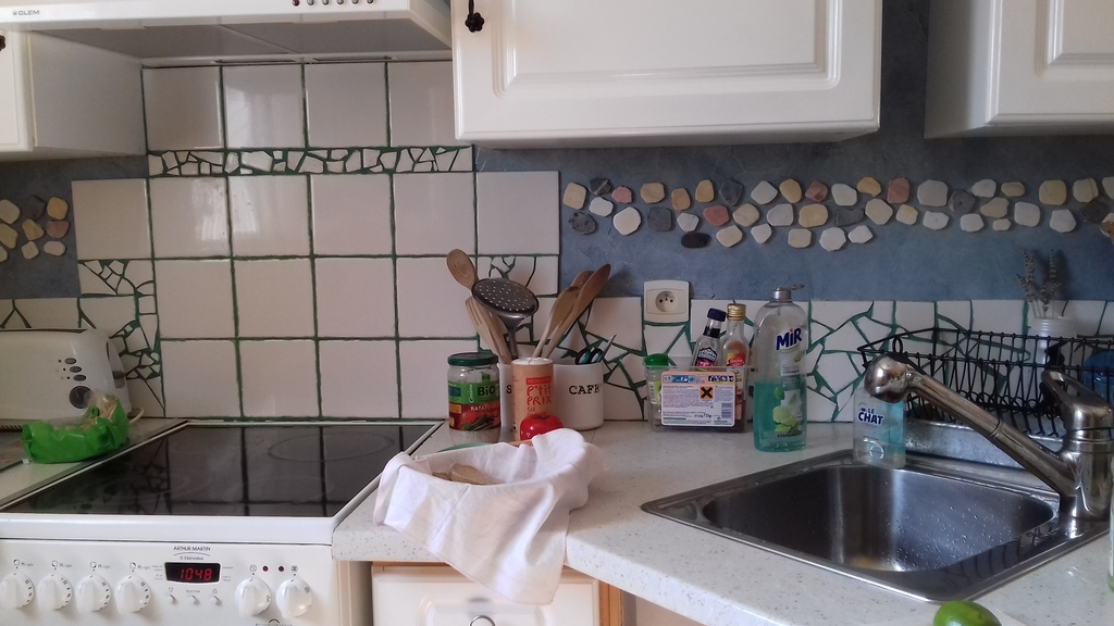 la cuisine petite mais complète