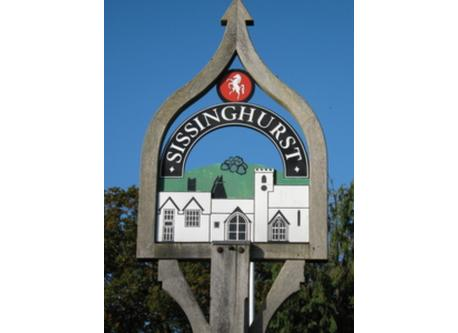 Sissinghurst Sign at the front of our house