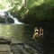 20 min away Clare Glens,  beautiful for walking & swimming