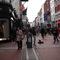 Grafton Street,Dublin