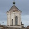 Borromini S. Carlo alle quattro fontane dome
