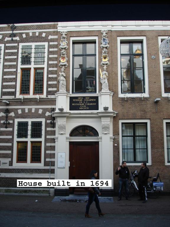 House 1694