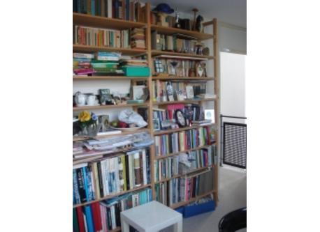 studio/ library