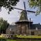 Mill museum De Wachter in Zuidlaren (30 km)