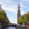 Prinsengracht in front of my house. Westertoren