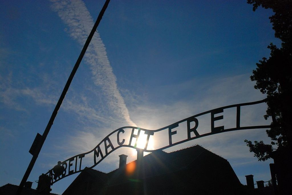 AUSCHWITZ-BIRKENAU FORMER GERMAN NAZI CONCENTRATION AND EXTERMINATION CAMP