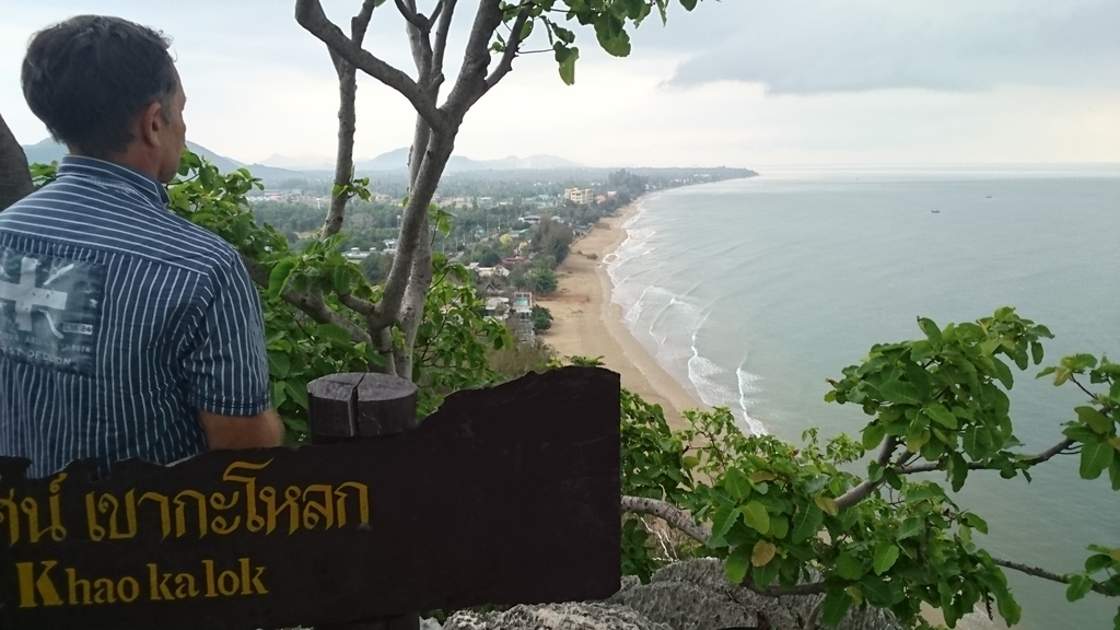 Khao Kalok Veaw point.