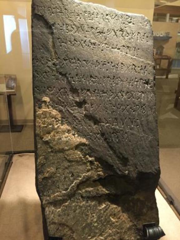 Viking Rune-stone -- found in Minnesota!