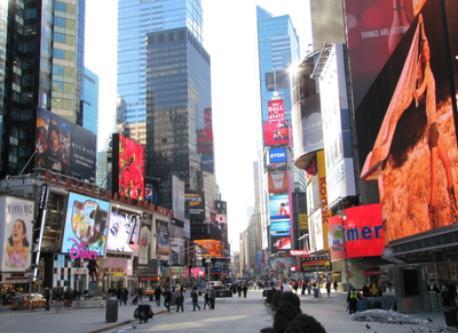 Time Square, two blocks away