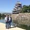 Us in Japan